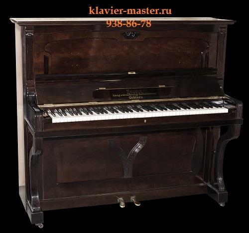 pianino-v-pitere--knaus2
