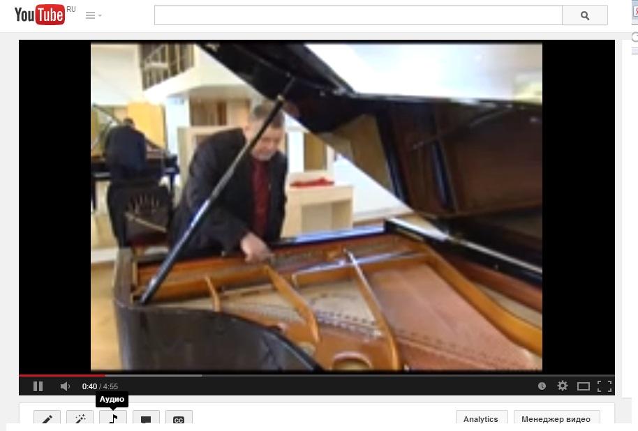 Настройка пианино в питере 9388678