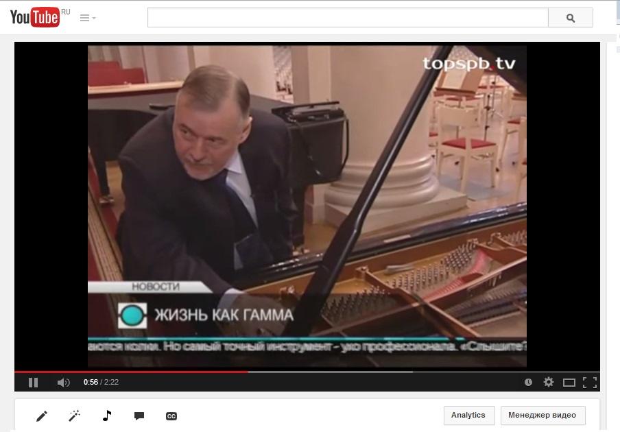 пианино настройка реставрация 9388678
