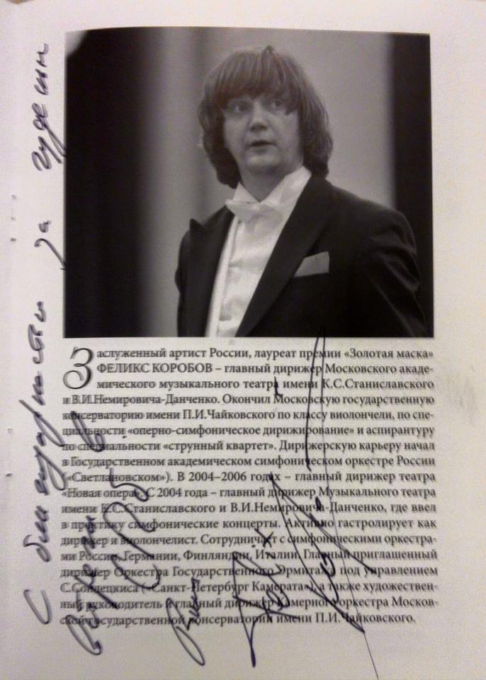 feliks-korobov-i-remint-pianino-spb-9388678