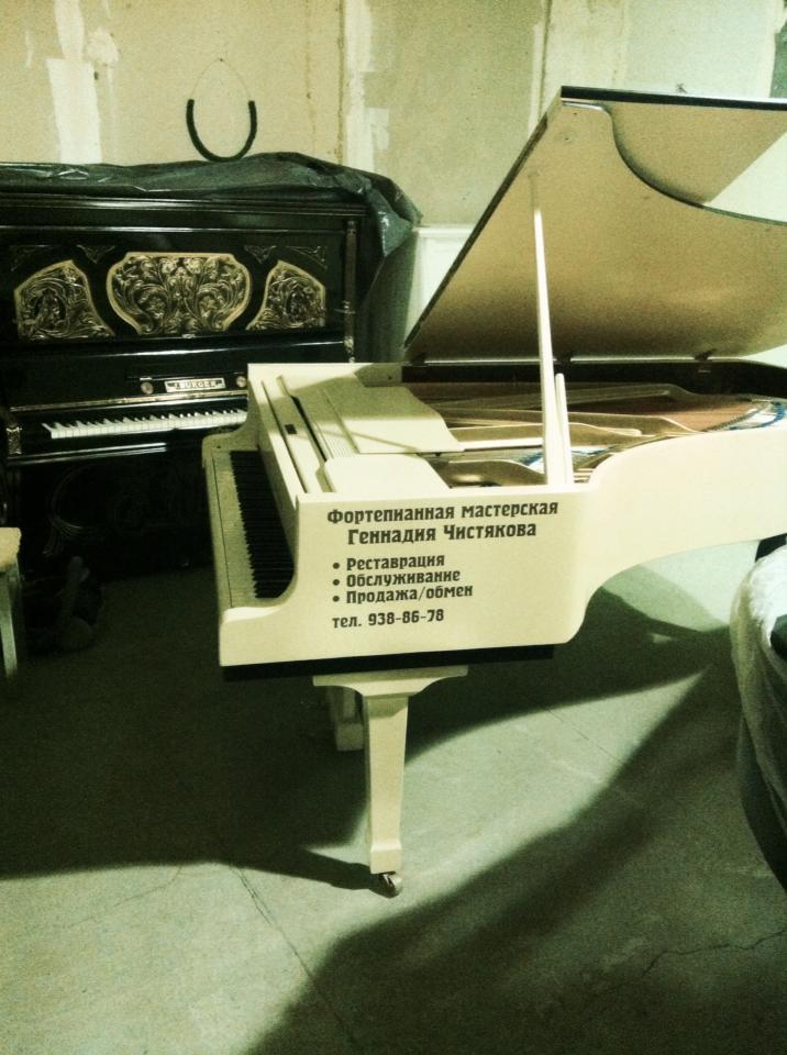 fortepiannaia-masterskaia-chistakova-9388678